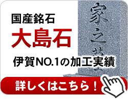 ooshima_1