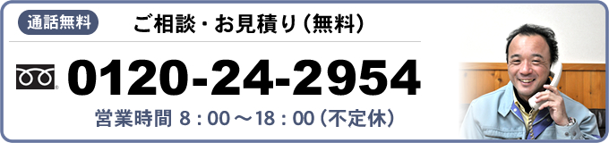 telephone_dai_4
