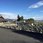 伊賀市長田の西蓮寺様にて、墓石の移設工事