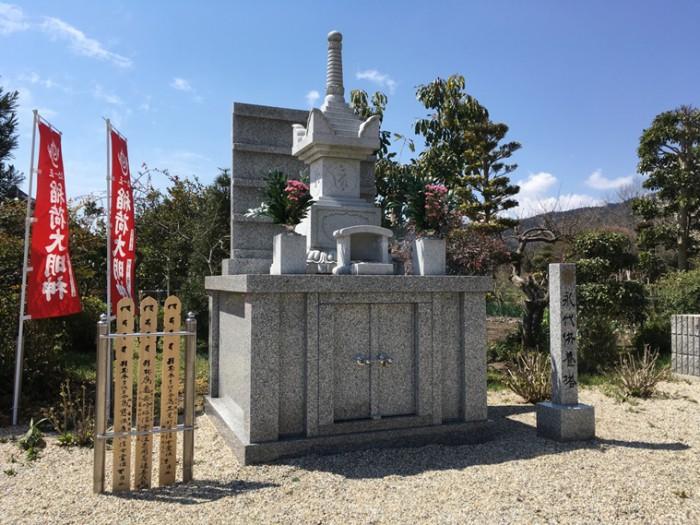 jourokuji