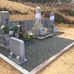 京都府南山城村 童仙房にてお墓の改修工事をしました(17.11.23)