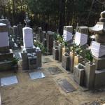 名張市薦生の墓地にて、お墓の工事しました