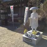名張市下比奈知の永福寺へ。むくり屋根が素晴らしかったです。