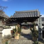 伊賀市上神戸の西方寺にて、お墓の工事をしました