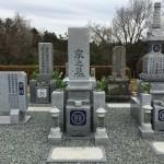 名張市新田墓地にて、お墓点検しました