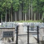 奈良県曽爾村小長尾墓地にてお墓の点検(16.5.7)