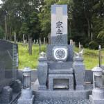 奈良県曽爾村の墓地にてお墓工事しました(16.6.10)