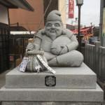 初ゑびす 伊賀市・恵美須神社