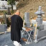 名張市 永福寺にて開眼法要(17.3.16)