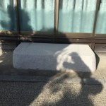伊賀市山畑の個人宅にて、沓脱石を設置しました。(17.12.7)