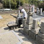 伊賀市古山界外で文字彫刻をしました(30.4.3)