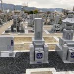 伊賀市小田町の開化寺様でお墓の工事をしました。古いお墓は撤去し、新たに代々墓と五輪塔、霊標を建て替えました。愛媛県産の大島石を使用しました。