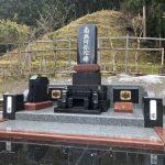 奈良県宇陀市菟田野の霊園でお墓の工事をしました。生前墓(寿陵)で、3種類の異なる石種を使用したデザイン墓です。