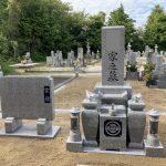 伊賀市岡波の墓地でお墓の工事をしました。古い石碑をお寺様の無縁塚へ移設し、新たに代々墓と霊標と塔婆立てを設置しました。